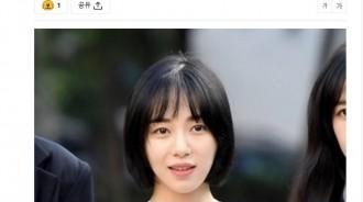權珉阿清空SNS,此前因AOA霸凌、男友劈腿等引發爭議