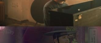 [星聞]Henry將參與演唱MBC新水木劇《新晉史官具海玲》OST