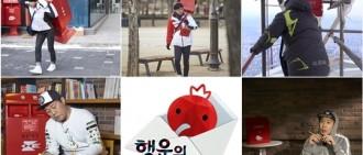 劉在石-EXO合作舞台當選《無限挑戰》2016最期待任務一位