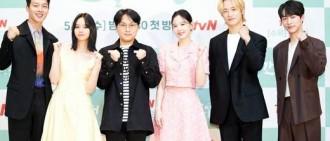 張基龍李惠利等出席tvN《心驚肉跳的同居》釋出會