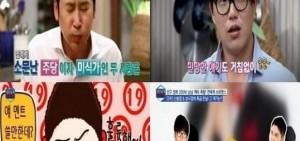 盤點:韓娛樂圈的模範「兄弟情」TOP5