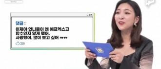 韓女星Luna回顧出道至今歷程 稱f(x)從沒有解散