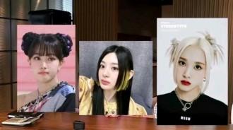 "STAYC ITZY aespa剪頭髮鬥爭,SM YG JYP的區別""粉絲罵窗簾劉海…"""