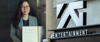 YG新任女社長正式上場 設管理改革委員會
