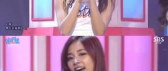 TWICE子瑜衣服印'婊子' JYP:百分之百公司的錯