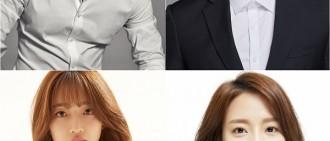 黃燦盛表藝珍等出演《金秘書》 與朴敘俊朴敏英合作
