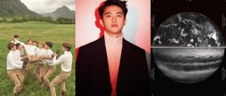D.O.突宣佈7月1入伍 EXO同月展開世巡