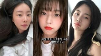 """韓國女星和愛豆接連吐露疫苗後遺症嚴重,""""腋下疼痛,不來月經"""""""