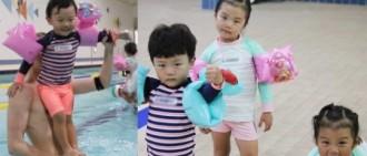《超人》Wanna One體驗帶娃 游泳館戲水消散炎熱
