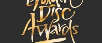 第32屆金唱片公開首輪陣容 IU.TWICE等確認出席