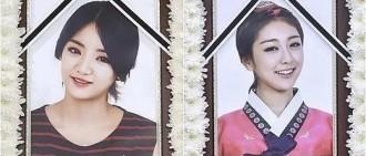 死亡車禍奪女團2成員,Ladies Code悼逝世4週年!