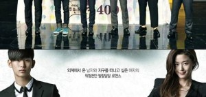 韓國PD大獎獲獎名單公開 《無挑》-《星你》等獲獎