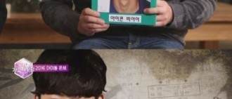 iKON BI被選為2016運勢最佳偶像與YG楊賢碩八字最合