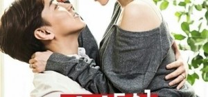 Super Juinor晟敏與妻子金思恩,婚紗畫報都是19禁?