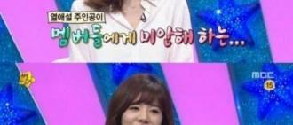 泰妍-伯賢離別原因公開 Sunny:戀愛公開后,成員們不出門