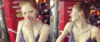 泫雅甜遊泰國「男友視角照」露性感 網羨:看了想跟她去