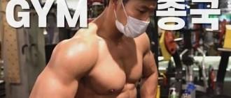 鋼鐵身材肌肉猛男!金鐘國SNS發照秀健碩肌肉