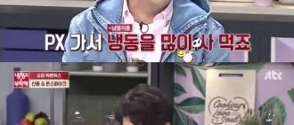 SJ神童出演《冰箱》 稱是節目粉絲