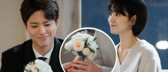 喬妹收花甜笑 《男朋友》朴寶劍求婚成功?