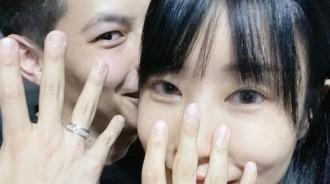 韓國女星整容後將結婚,消失在情侶頻道的日本男友又是怎麼回事
