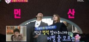 《我結》南宮民-洪真英初次Kiss 只為永恆的愛情?
