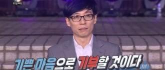 《無限挑戰》收視率重回10.8% 奪週六綜藝收視冠軍