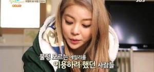 Ailee公開出道痛苦經歷 「曾經想要放棄當歌手」