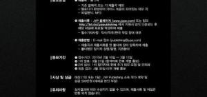JYP舉行作曲家選秀 尋找第二個「朴振英」