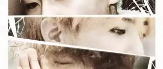 BIGBANG勝利曬海邊度假照片,墨鏡上女子身影引粉絲好奇!