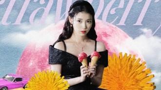 IU預告數位單曲《strawberrymoon》發行!可愛的預告形象公開