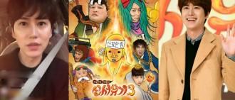 回歸《新西遊記 7》!圭賢退伍即忙專輯同綜藝