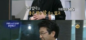演藝界房產大亨排名 SM李秀滿-YG楊賢碩佔據前兩位