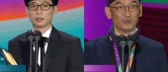 劉在石李俊益獲第57屆百想藝術大賞頒獎禮大獎