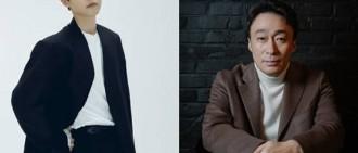 宋仲基攜手李星民出演JTBC電視劇《財閥家的小兒子》