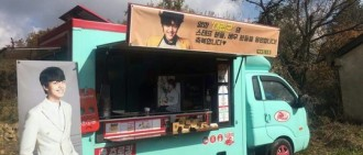 朴寶劍為《代立軍》送咖啡車 犒勞好友呂珍九