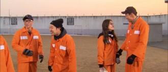 《RM》上演「與sin同行」 李光洙監獄中告白