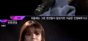 AOA智珉:一開始對我帶有偏見,但現在已經...