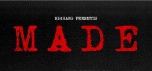 BigBang新專輯定名為「MADE」 其中的含義是?