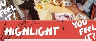 Highlight唱自己的歌! 梁耀燮、李起光晉升作詞作曲家
