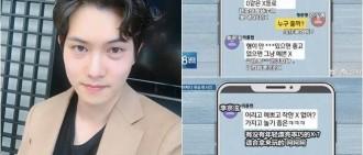 FNC開除崔鍾訓「已經無法信賴」 網怒了:李宗泫呢?