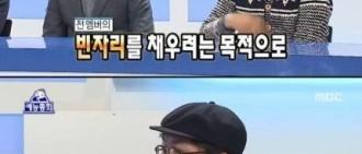 """《無限挑戰》金泰浩PD """"新成員NO,5人體才能帶給觀眾歡樂"""""""