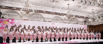 韓國網民湧入AKB48後藤萌咲直播……各種惡評讓她痛哭10分鐘?