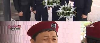 《無限挑戰》劉在石-鄭俊河爭相模仿宋仲基引爆笑