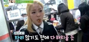 《我去上學了》澀琪變身「吃貨」 最喜歡的食物是?