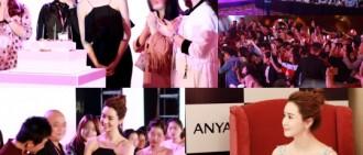 李多海 和中國粉絲們共度生日 現場感動落淚