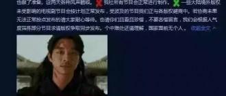 2017韓國綜藝遭集體下線限韓令進一步升級