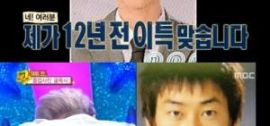 Super Junior成員畢業照驚人 SM娛樂所選受矚目