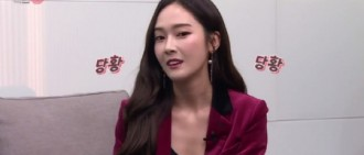 Jessica現身《MIX NINE》 勝利提問令其驚慌