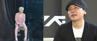 YG娛樂醜聞太多 韓警設專門調查隊徹查到底