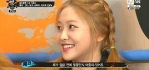 Red Velvet Yeri:人臉識別APP,長得像金泰熙!